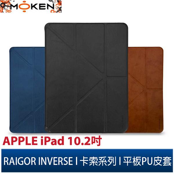 【默肯國際】RAIGOR INVERSE卡索系列 APPLE 2019 iPad 10.2吋 智能休眠喚醒 兩用支架 自帶筆槽 平板保護殼