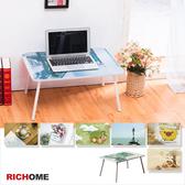 【RICHOME 】♥TA396 《簡約折疊桌10 款》折疊桌邊桌工作桌兒童桌小方桌