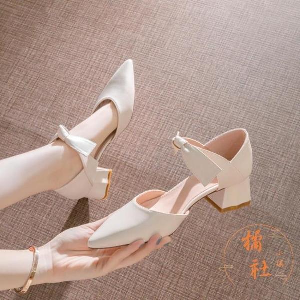 尖頭白色高跟鞋女粗跟夏季包頭蝴蝶結氣質單鞋中跟【橘社小鎮】