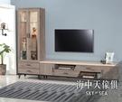 {{ 海中天休閒傢俱廣場 }} G-02 摩登時尚 電視櫃系列 205-5 古橡木9尺L型櫃組