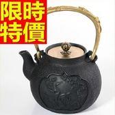 日本鐵壺-松鶴延年純手工製南部鐵器鑄鐵茶壺 64aj42【時尚巴黎】