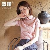 粉色襯衫女短袖2021年夏季工裝職業裝白襯衣設計感小眾翻領收腰寸 米娜小鋪