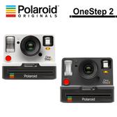 24期零利率 寶麗來 Polaroid Originals OneStep 2 拍立得相機