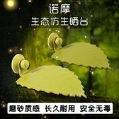 烏龜曬台 曬台烏龜爬坡小號巴西龜台曬背台爬坡造景浮台吸盤樹葉子-享家