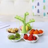 創意客廳桌面水果盤可愛分格帶叉子糕點心零食盤子家用干果糖果盒