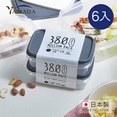 【日本山田YAMADA】日製冰箱冷凍冷藏保鮮收納盒(可微波)-380ml-6入(餐盒 便當 環保 耐熱)