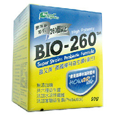 【買4送1】喜又美_BIO-260美國專利益生菌(複方) 3公克/包 X 30包