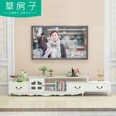 電視櫃電視桌 現代簡約小戶型電視柜茶幾組合客廳伸縮歐式鋼化玻璃電視機柜地柜   樂趣3C
