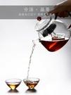 特惠茶壺全自動蒸汽煮茶器玻璃蒸茶壺黑茶電陶爐燒水壺煮茶壺茶具套裝家用
