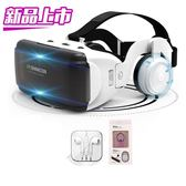 VR眼鏡 v r虛擬現實va手機專用3d一體機rv眼鏡ar奇藝愛vr眼鏡三d盒子3b 芭蕾朵朵