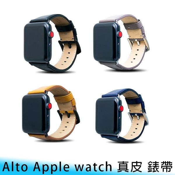 【妃航/免運】Alto Apple Watch 1/2/3/4/5/6 SE 38/40/42/44 真皮 不鏽鋼 錶帶