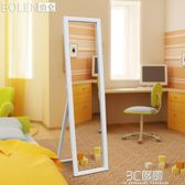 BOLEN穿衣鏡子全身鏡落地鏡試衣鏡帶支架宿舍鏡子簡約服裝店鏡子igo 3c優購