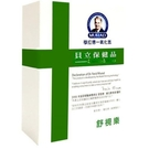 穆拉德 一氧化氮 舒視樂膠囊 30粒/盒【i -優】
