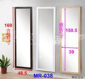 促銷 大掛鏡/全身鏡/穿衣鏡/壁鏡《 佳家生活館 》漂亮寶貝 松木5尺寬厚版掛鏡MR-038三色可選
