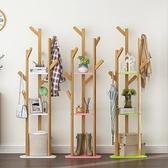 衣帽架 掛衣服帽架子落地簡易約現代家用實木桿式房間網紅鐵臥室置物櫃【快速出貨】