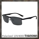【南紡購物中心】Turoshio TR90 偏光太陽眼鏡 P8656 C2