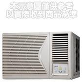 東元定頻右吹窗型冷氣6坪MW40FR1