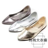 平跟單鞋軟底淺口平底鞋女鞋尖頭小碼大碼【時尚大衣櫥】