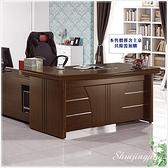 【水晶晶家具/傢俱首選】ZX1555-3法拉胡桃小海灣造型5.8尺辦公桌~~長櫃、活動櫃另購