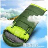戶外睡袋貼身室內午休保暖雙人情侶伸手可拼接羽絨棉睡袋  露露日記
