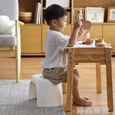 矮凳加厚小凳子簡約家用塑料板凳小椅子換鞋凳 時尚潮流