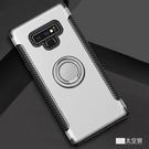 S10/S10e/S10 Plus保護殼 指環支架SamSung Note 10 Plus手機套 S8/S9/N8/N9三星保護套 Note10 三星手機殼