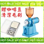 《加贈電子秤+咖啡豆+清潔刷》Tiamo 700S 水藍色 半磅電動磨豆機 (台灣製機身+義大利製刀盤)
