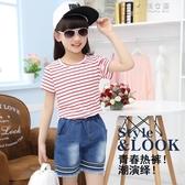 童裝夏季女童簡約韓版條紋T恤牛仔短褲修身彈力套裝爆款 俏女孩