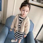 女童裝休閒毛衣開襟秋裝新款兒童針織衫小童寶寶外套1-2-3歲4【居享優品】