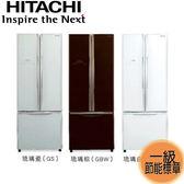 【HITACHI日立】421L變頻三門冰箱 RG430