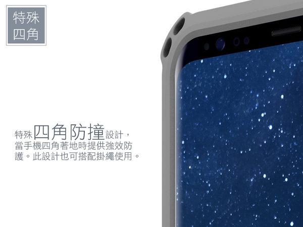 SEIDIO DILEX 軍規級四角防撞保護殼 for Samsung Galaxy S8 5.8吋