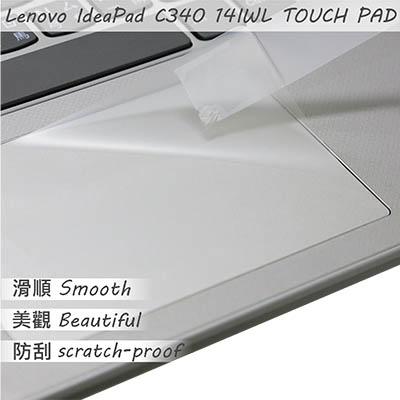 【Ezstick】Lenovo IdeaPad C340 14 IWL TOUCH PAD 觸控板 保護貼