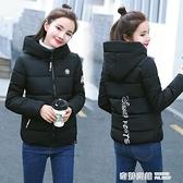 冬季女裝羽絨棉服女短款韓版修身大碼加厚連帽學生小棉襖外套 奇妙商鋪