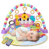 嬰幼兒0-1歲腳踏鋼琴健身架器 早教音樂玩具 BS21594『毛菇小象』TW