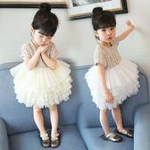 花童禮服 女寶寶秋季周歲禮服2蛋糕蓬蓬裙子3夏裝1-5歲女童洋氣4公主連衣裙 森雅誠品