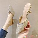 穆勒鞋包頭懶人半拖鞋女外穿2021夏季新款小香風尖頭穆勒鞋水鉆高跟涼拖 愛丫 新品