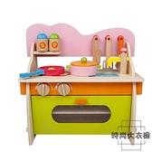 木制廚房灶臺兒童仿真家家酒做飯游戲玩具禮物【時尚大衣櫥】