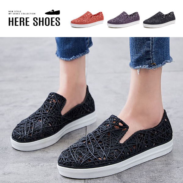 [Here Shoes]2cm休閒鞋 休閒百搭洞洞透氣 防水防雨平底圓頭包鞋 雨鞋 海灘鞋 懶人鞋-ASW6019