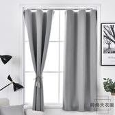 北歐伸縮桿遮陽小窗簾免打孔全遮光布臥室簡易成品【时尚大衣櫥】