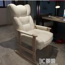 電腦椅家用可躺單懶人沙發椅書房辦公書桌靠背宿舍游戲電競座椅子 3C優購