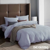 BEDDING-吸濕排汗天絲-加大薄床包兩用被套四件組-琥珀藍