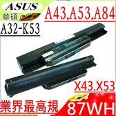 ASUS電池(九芯超長效)-華碩電池 A43,A43BY,A43F,A43JA,A53JB,A53SD,A83,X43,X53,P43,X5P,PRO5N,PRO8Q