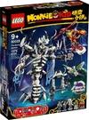 樂高LEGO Monkie Kid 悟空小俠 三打白骨精 80028 TOYeGO 玩具e哥