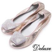 【Deluxe】閃耀水鑽釦飾平底娃娃鞋(粉色)