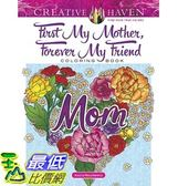 Creative Haven First My Mother, Forever My Friend Coloring Book (Adult Coloring) Paperback