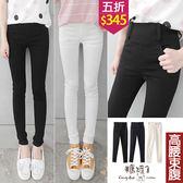 【五折價$345】糖罐子寬版縮腰口袋素面窄管褲→預購【KK5920】