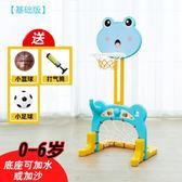 室內室外兒童籃球架寶寶可升降投籃筐籃球框幼兒益智玩具周歲禮物BL 【好康八八折】