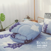 BUHO 極柔暖法蘭絨舖棉暖暖被-台灣製_北境森藍(買就送乳膠枕)詳情見內文