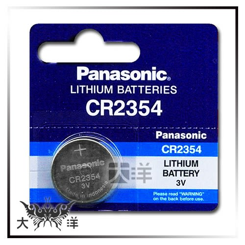 ◤大洋國際電子◢ Panasonic 國際牌 CR2354 鈕扣電池(1顆) 3V 水銀電池 計算機 耳溫槍 手錶