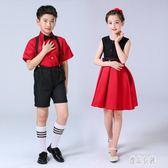 兒童表演禮服 小學生班級大合唱表演服背帶褲園服男童女童禮服套裝 LJ2723【優品良鋪】